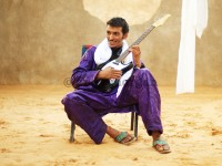 Bombino in his yard